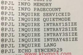 爱普生EPSON L850 开机不停打印乱码并卡纸