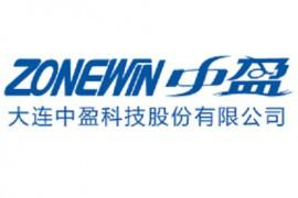 中盈zonewin 官方驱动程序下载