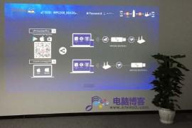 爱普生EPSON CB 4650 优派ViewSonic WPG-300 无线投屏设置