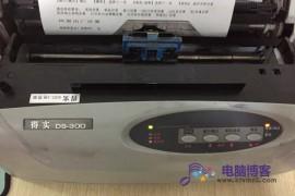 得实DASCOM DS-300 恢复出厂设置