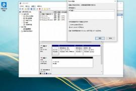 迁移原厂预装Win10系统到固态硬盘
