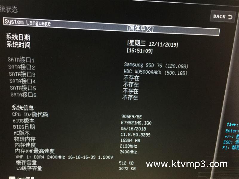 msi B150 刷BIOS前.jpg